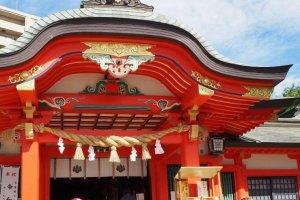 Sústredenie v japonskom Gifu